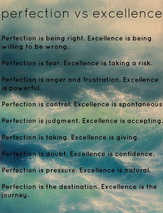 perfection vs excellence